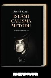 İslami Çalışma Metodu