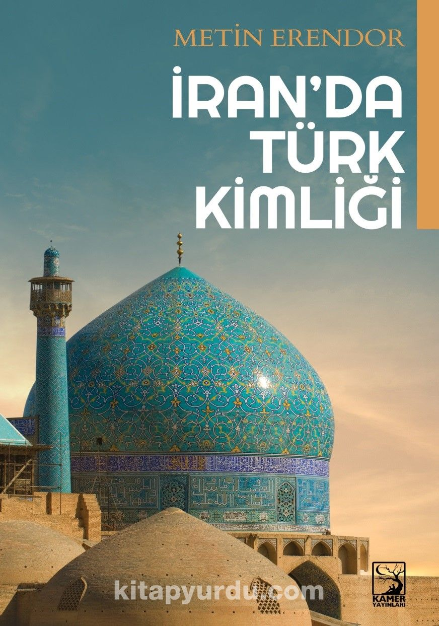 İran'da Türk Kimliği - Metin Erendor pdf epub