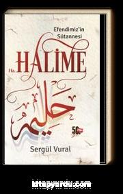 Hz. Halime & Efendimiz'in Sütannesi