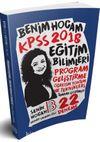 2018 KPSS Eğitim Bilimleri Program Geliştirme Öğretim Yöntem ve Teknikleri Tamamı Çözümlü 22 Deneme