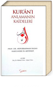 Kur'an'ı Anlamanın Kaideleri