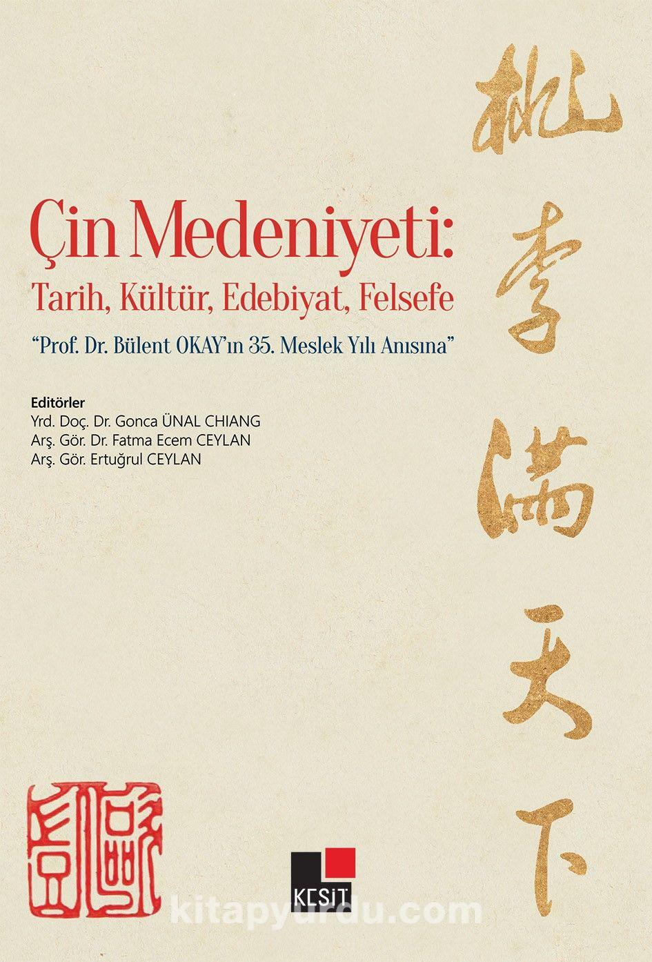 Çin Medeniyeti: Tarih, Kültür, Edebiyat, Felsefe -  pdf epub