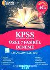 KPSS Genel Yetenek Genel Kültür Özel 7 Fasikül Deneme (Lisans)
