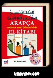 Arapça Hazırlık Sınıfı Öğrencisinin El Kitabı (Cd Ekli)