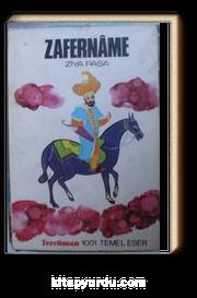 Zafername (Kod: 6-F-23)