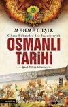 Osmanlı Tarihi & İğneli Tahtın Sultanları
