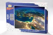 Türkiye Uydu Görüntüsü Ahşap Puzzle 500 Parça (TR04-D)
