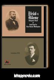 Efrad-ı Aileme & Süleyman Nazif ve Said Nazif'in Bazı Hususi  Mektupları