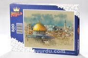 Kubbet-üs Sahra Ahşap Puzzle 500 Parça (DI02-D)