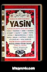 41 Yasin Çok Kolay Okunan İri Yazılı Türkçe Okunuşları ve Açıklamaları  (Kod:K64)