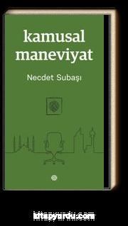 Kamusal Maneviyat