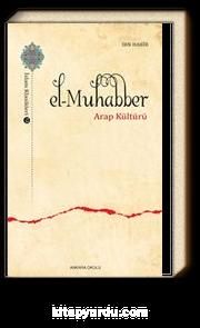 El-Muhabber