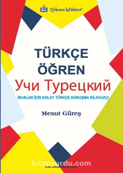 Türkçe Öğren Ruslar İçin Kolay Türkçe Konuşma Kılavuzu - Mesut Güreş pdf epub