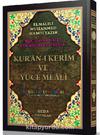 Camii Boy Bilgisayar Hatlı Satıraltı Renkli  Kelime Mealli Kur'an-ı Kerim (Kod: 094)