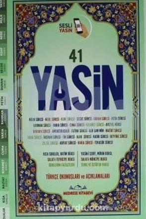 Türkçe Okunuşlu ve Mealli, Sesli 41Yasin-i Şerif (Rahle Boy)