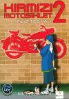 Kırmızı Motosiklet 2