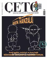 Çeto Çocuk Edebiyatı Tercüme Ofisi İki Aylık Dergi Sayı:4 Temmuz-Ağustos 2018