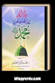 Hayru'l Hedy Hedyi  Muhammed (Sav) (Seçme Hadisler)