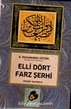 54 Farz Şerhi