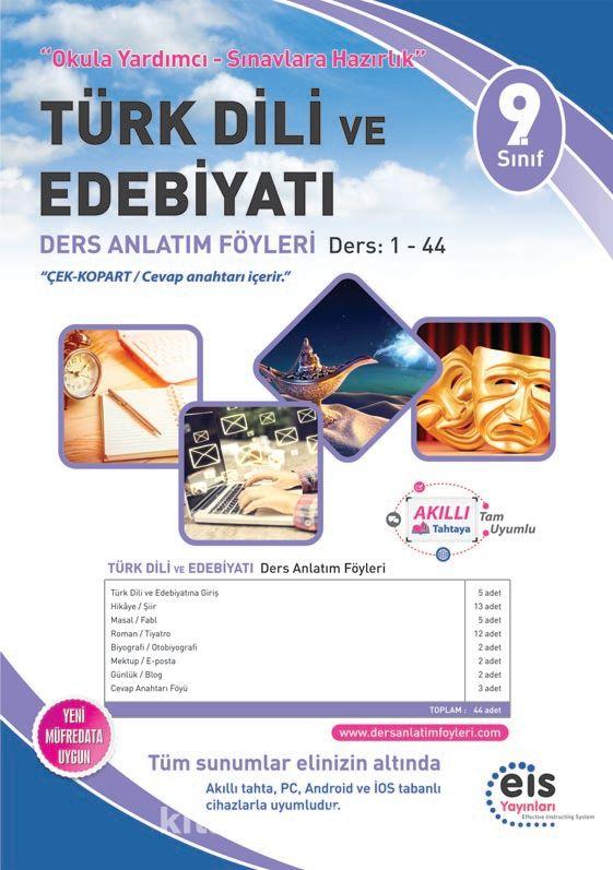 9. Sınıf Türk Dili ve Edebiyatı Ders Anlatım Föyleri Ders:1-44