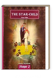 The Star-Child / İngilizce Stage-2