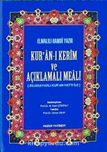 Hafız Boy Kur'an-ı Kerim ve Açıklamalı Meali (Ciltli-Şamua)