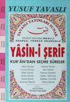 Arapça-Türkçe Okunuşlu Yasin-i Şerif Kur'an'dan Seçme Sureler (Yeşil) (Kod:E25A)