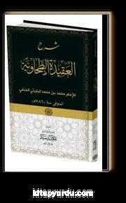 Şerhül Akidetül Tahavi (Karton Kapak) (Arapça)