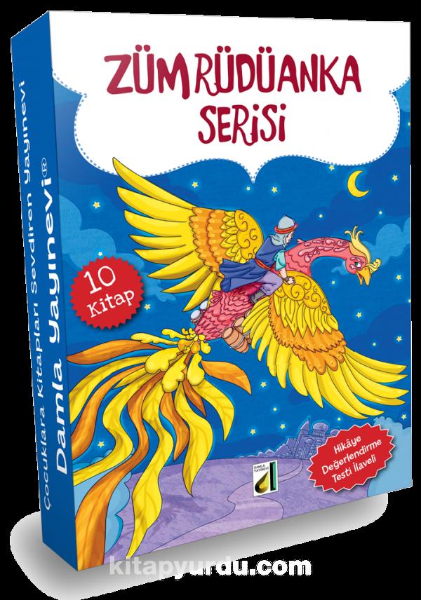 Zümrüdü Anka Serisi - Peyami Safa pdf epub