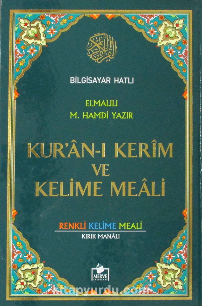 Bilgisayar Hatlı Kur'an-ı Kerim ve Kelime Meali - Orta BoyRenkli Kelime Meali - Kırık Manalı - Elmalılı Hamdi Yazır pdf epub