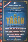 41 Yasini Şerif Türkçe Okunuş ve Mealli Orta Boy (Yasin036)