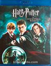 Harry Potter ve Zümrüdüanka Yoldaşlığı (Blu-ray Disc)