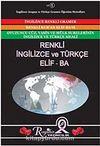 Renkli İngilizce ve Türkçe Elif Ba