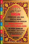 Yasin Amme-Tebareke Secde-Fetih-Vakıa-Cuma Türkçe Okunuşları ve Açıklamaları (Orta Boy Kod:090)
