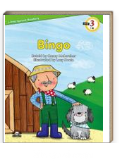 Bingo +Hybrid CD (LSR.3)