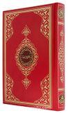 Orta Boy Kur'an-ı Kerim (2 Renk, Kırmızı, Mühürlü)