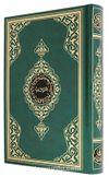 Orta Boy Ku'an-ı Kerim (2 Renk, Yeşil, Mühürlü)