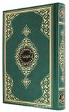 Rahle Boy Kur'an-ı Kerim (2 Renk, Yeşil, Mühürlü)