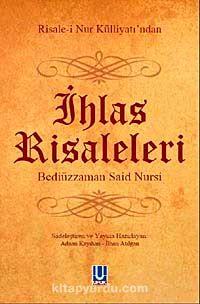 İhlas Risalesi (cep boy) - Bediüzzaman Said Nursi pdf epub