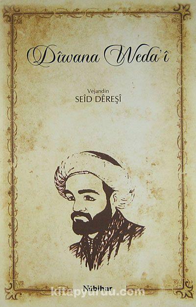 Diwana Weda'i - Seid Dereşi pdf epub