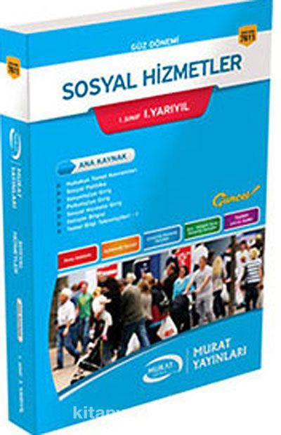 1. Sınıf 1. Yarıyıl Sosyal Hizmetler Ana Kaynak