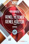 KPSS 105 Derste Genel Yetenek Genel Kültür Anayasa Konu Anlatımlı