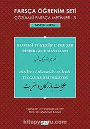 Farsça Öğrenim Seti 3 (Seviye Orta) Binbir Gece Masalları / Tüccar ile İfrit Hikayesi