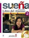Suena 2 B1 Libro del Alumno +2 CD (İspanyolca Orta Seviye Ders Kitabı +CD)