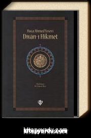 Divanı Hikmet (Hoca Ahmet Yesevi) (Şamua-Ciltli)