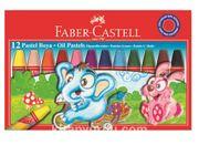 Faber-Castell Karton Kutu Pastel Boya 12 Renk (125312)