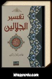 Celaleyn Tefsiri (Arapça) (Ciltli)