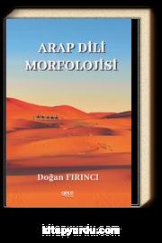Arap Dili Morfolojisi