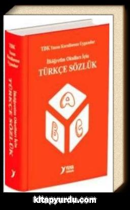 İlköğretim Okulları İçin Türkçe Sözlük (Plastik Kapak)
