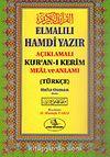Elmalılı Hamdi Yazır Açıklamalı Kuran-ı Kerim Meal ve Anlamı (3'lü Camii Boy Şamuha) (Türkçe)